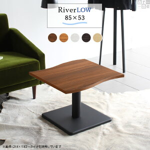センターテーブル 木製 1本脚 高級感 小さいテーブル ミニ カフェ風 ホワイト 北欧 低い机 ローテーブル カフェテーブル 家具 おしゃれ 白 ダイニングテーブル 木 コーヒーテーブル インテリ