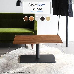 センターテーブル 木製 カフェテーブル 高級感 ローテーブル 木目 家具 ホワイト 白 おしゃれ 1本脚 2人 オフィス 応接テーブル 北欧 カフェ風 ダイニングテーブル 木 コーヒーテーブル イン