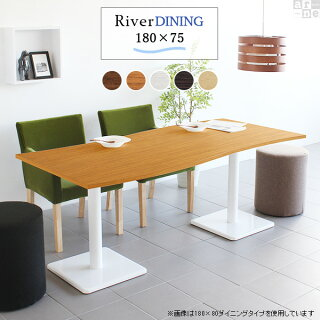 River18075BR/Etype-D脚BK