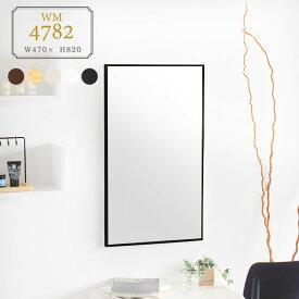 鏡 ウォールミラー おしゃれ ミラー 壁掛けミラー 壁掛け 木製 日本製 飛散防止処理 壁掛け鏡 かがみ 壁 ウッド アンティーク シンプル スタイリッシュ レトロ モダン コンパクト 洗面 薄型 細枠 スリムミラー インテリア ドレッサー メイク 化粧 玄関 幅47 高さ82 WM4782