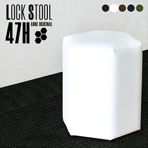 スツール ホワイト 白 ソファー 背もたれなし レザー ハイタイプ 待合 チェア ソファ 完成品 ハイスツール 高さ52cm 日本製 ソファー 六角形 玄関 サイドテーブル 椅子 おしゃれ 40 腰掛け ショ