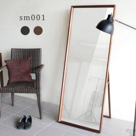 スタンドミラー 全身鏡 スタンド おしゃれ ナチュラル 大きい鏡 60cm ミラー かがみ ワイドミラー 全身ミラー 大型 木製 鏡 姿見 黒 玄関ミラー 全身 ブラウン ブラック 玄関 ジャンボミラー 木枠 シンプル モダン 北欧 日本製 一人暮らし ディスプレイ 幅60cm arne