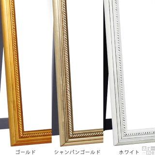 鏡壁掛け全身鏡壁掛け鏡壁掛けインテリアミラーウォールミラーロココ調全身全身鏡壁掛けミラーかがみ姿見スタンドミラーおしゃれスリムアンティークスタンドミラー40cm全身ミラー壁大型大型ミラーホワイト白レトロ約幅40cm約高さ160cm