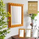 ウォールミラー 鏡 ミラー 洗面台 壁掛け ゴールド ホワイト 白 おしゃれ かわいい 吊り鏡 吊りミラー 壁掛けミラー …