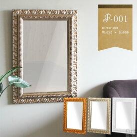 鏡 壁掛け おしゃれ 洗面台 ミラー 白 インテリア ウォールミラー かがみ 姿見 玄関 全身鏡 アンティーク 全身 吊鏡 美容室 壁掛けミラー 飛散防止処理 ホワイト 賃貸 プレゼント ゴールド シャンパンゴールド 店舗 サロン mirror ディスプレイ 幅65cm 高さ90cm