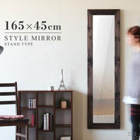 アジアン ウォールミラー アンティーク スタンドミラー 全身ミラー 大きい鏡 おしゃれ 全身鏡 スタンド 鏡 シャビー インテリア 壁掛け 全身 日本製 木製 ミラー スタンド式 姿見 西海岸 無垢 飛散防止処理 木枠 美容室 玄関 壁面 レトロ 幅45cm 高さ165cm STYLE SM3015