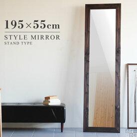 スタンドミラー アジアン インテリア おしゃれ 木製 大きい鏡 ワイド 全身 ウォールミラー 賃貸 ワイドミラー 鏡 西海岸 フック スタンド式 壁掛けミラー 全身ミラー 壁掛け 日本製 姿見 大型 ミラー 全身鏡 特大 スタンド アンティーク 美容室 レトロ 幅55cm 高さ195cm