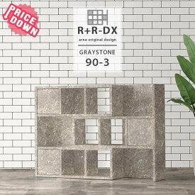 ラック ディスプレイ A4 組立不要 完成品 棚 組み立て不要 仕切り 什器 ディスプレイラック おしゃれ 収納 収納 伸縮棚 オープンシェルフ 書類 ショップ 書斎 扉付き 日本製 伸縮ラック 本棚 オープンラック 扉付 オフィス スライド すき間 3段 graystone R+R-DX 90-3