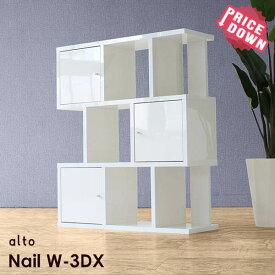 ラック インテリアラック ホワイト ディスプレイラック 収納棚 シェルフ 3段ラック 扉 シンプル 扉付き 隠す収納 収納ラック おしゃれ 北欧 日本製 完成品 白 鏡面 飾り棚 間仕切り ジグザグラック インテリア リビング オフィス ショップ alto w-3DX nail