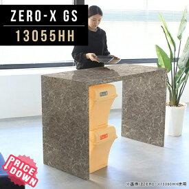 ラック 受付カウンター おしゃれ 大理石風 収納 キッチン pcデスク 高さ90 リビング 棚 オープンラック ディスプレイ 什器 カフェテーブル リビング収納 グレー コの字 1段 飾り棚 テーブル カウンターテーブル 幅130cm 奥行55cm 高さ90cm ZERO-X 13055HH GS