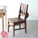ダイニングチェア 無垢 デスクチェア おしゃれ レトロ 木製 アンティーク ブラウン 椅子 木製チェア 食卓 座面高42 チャーチチェア チェア ウッドチェア カントリー パソコンチェア 収納 カフェ