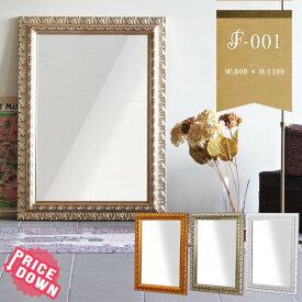 ウォールミラー アンティーク ミラー おしゃれ アンティーク調 鏡 壁掛け 大型ミラー 壁掛けミラー ロココ調 幅80cm アンティーク風 スタンドミラー かがみ 全身 ゴールド ホワイト 壁面ミラー 掛け鏡 大型 姿見 ディスプレイ ワイドミラー mirror 美容室 arne 高さ110cm