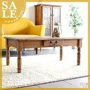 ローテーブル アンティーク 木製 テーブル 北欧 無垢 ソファテーブル リビングテーブル カフェテーブル 幅100 ソファ…