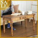 カフェテーブル アンティーク 幅100 テーブル 長方形 センターテーブル 高さ55cm 収納 引き出し おしゃれ 無垢 収納付…