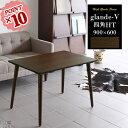 ハイテーブル ダイニングテーブル 四角 センターテーブル サイドテーブル テーブル 食卓テーブル 日本製 ウォールナット おしゃれ カフェテーブル 机 リビングテーブル 正方形 北欧 モダン 高級感