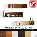 ウォールラック ピン ディスプレイ 壁掛けラック ホワイト 木製 石膏ボード 壁掛け 棚 白 飾り棚 ウォールシェルフ 壁付け棚 薄型 約幅90 玄関 ディスプ...