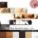 壁掛け 棚 ディスプレイボックス 壁掛けラック ウォールラック 木製 飾り棚 ロング 石膏ボード 約幅120 壁 木製 薄型 ホワイト ウォールシェルフ 本棚 ...