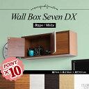 ウォールシェルフ ウォールラック リビング収納 壁掛け 木製 オープンラック 棚 扉付き ラック トイレ 玄関 石膏ボード ウォールボックス WallBoxSe...