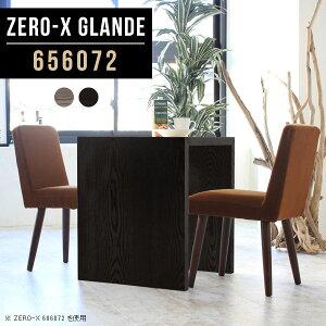 ダイニング テーブル 2人 ダイニングテーブル コの字 食卓テーブル 作業台 グレー ブラック 単品 デスク カフェテーブル 木製 コの字テーブル おしゃれ 黒 机 パソコンテーブル モダン パソ