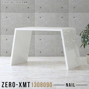 ハイカウンター ハイテーブル スタンディングデスク バーテーブル キッチンテーブル 鏡面 作業台 90cm バーテーブル ハイカウンターテーブル 白 立ち仕事 バーカウンターテーブル エグゼク