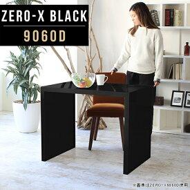 コンソールテーブル 電話台 ダイニングテーブル 鏡面 ラック 日本製 幅90cm 奥行60cm 高さ72cm ホステル エントランス ピロティ 食卓机 ダイニングルーム 新生活 家具 モデルルーム 一人暮らし 陳列棚 間仕切り 1段 ZERO-X 9060D black