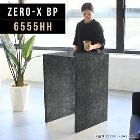 コンソールテーブル ハイテーブル 玄関 高さ90cm ブラック 鏡面 ディスプレイ コンソール 収納 テーブル 黒 ハイ デスク コンパクト リビング キッチン 大理石 柄 おしゃれ 事務机 オフィス ディスプレイラック 書斎机 オーダーテーブル 幅65cm 奥行55cm ZERO-X 6555HH BP