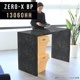 コンソールテーブル ハイテーブル 玄関 高さ90cm 黒 鏡面 ディスプレイ リビング 収納 棚 60 コンソール キャビネット テーブル ブラック ハイ デスク キッチン 大理石 柄 おしゃれ カフェ オフィス 飾り棚 会議テーブル サイズオーダー 幅130cm 奥行60cm ZERO-X 13060HH BP