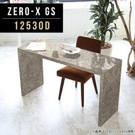 パソコンデスク ダイニングテーブル テーブル 机 メラミン 幅125cm 奥行30cm 高さ72cm ホステル エントランス ピロティ 食卓机 ダイニングルーム 新生活 家具 モデルルーム 一人暮らし 陳列棚 間仕切り 1段 ZERO-X 12530D GS