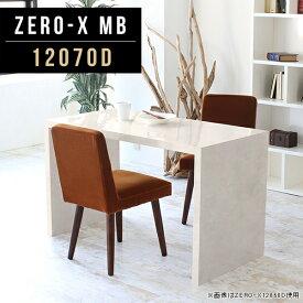 カフェテーブル テーブル ダイニング テレワーク パソコンデスク デスク 机 幅120cm 奥行70cm 高さ72cm おしゃれ 家具 モデルルーム 鏡面加工 オフィス オーダー 新生活 会議 業務用 アパレル 収納 雑貨 1段 ZERO-X 12070D MB