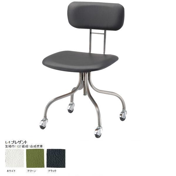 デスクチェア レトロ 一人掛け 椅子 パソコン パソコンチェア パソコンチェアー 合皮 レザー 革 キャスター キャスター付き オフィスチェア コンパクト 書斎 オフィス おしゃれ ジェリーデスクチェア Jelly desk chair L-1プレザント SWITCH スウィッチ