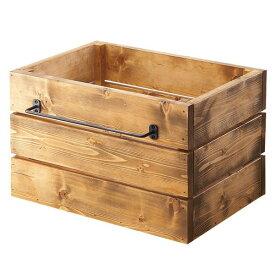 引き出し ボックス 収納ボックス おしゃれ 木箱 収納 アンティーク 木製 小物 引き出し収納 収納box 木目 天然木 木 収納箱 衣類ケース 収納ケース レトロ モダン 北欧 整理整頓 収納 フリーボックス ウッドボックス Ines box L イネス ボックス Lサイズ SWITCH スウィッチ