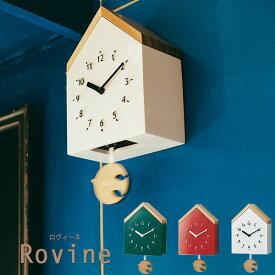 振り子時計 壁掛け時計 置き時計 スイープムーブメント アナログ時計 かわいい おしゃれ 家 鳥 モチーフ インテリア 木製 緑 赤 白 プレゼント 贈り物 新築祝い
