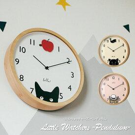 振り子時計 壁掛け時計 ウォールクロック スイープムーブメント インテリア かわいい ポップ 子供部屋 動物モチーフ ネコ クマ プレゼントアイボリー ピンク 白