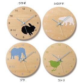 掛け時計 壁掛け時計 かわいい アナログ 見やすい 時計 壁掛け 壁時計 おしゃれ デザインクロック デザイン時計 アナログ時計 ウォールクロック DOUBUTSU PC07-05 ウサギ シロクマ コトリ ゾウ リビング カフェ オフィス モダン 北欧 デザイナーズ Lemnos レムノス 新生活