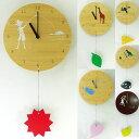 壁掛け時計 見やすい 子供部屋 北欧 おしゃれ ナチュラル 掛時計 かわいい 掛け時計 時計 壁掛けとけい 壁掛け MOBILE CLOCK モビールクロック ...
