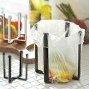ホルダー キッチン スタンド ビニール スペース ホワイト ブラック