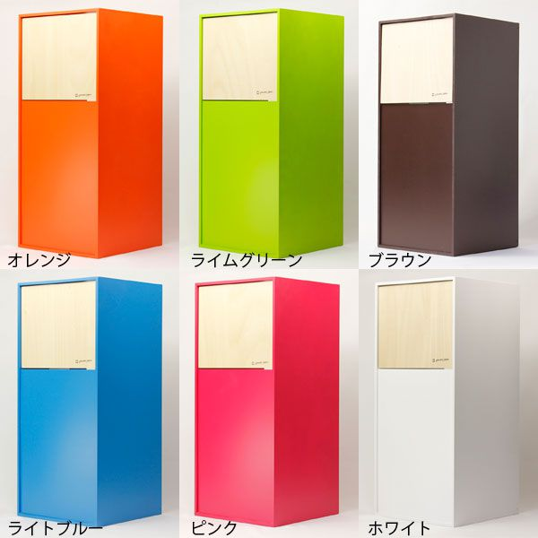 ゴミ箱 ふた付き ごみ箱 フロントオープン キッチン ダストボックス カフェスタイル ゴミ箱 ふた付き おしゃれ 木製 北欧 木 くずかご ダストbox 蓋付きゴミ箱 ふたつき ごみばこ ゴミばこ DOORS mini Yamato Japan ヤマト工芸