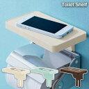 トイレラック トイレ 棚 シェルフ トイレットペーパーラック 収納 ラック トイレットシェルフ トイレタリー ホルダー …