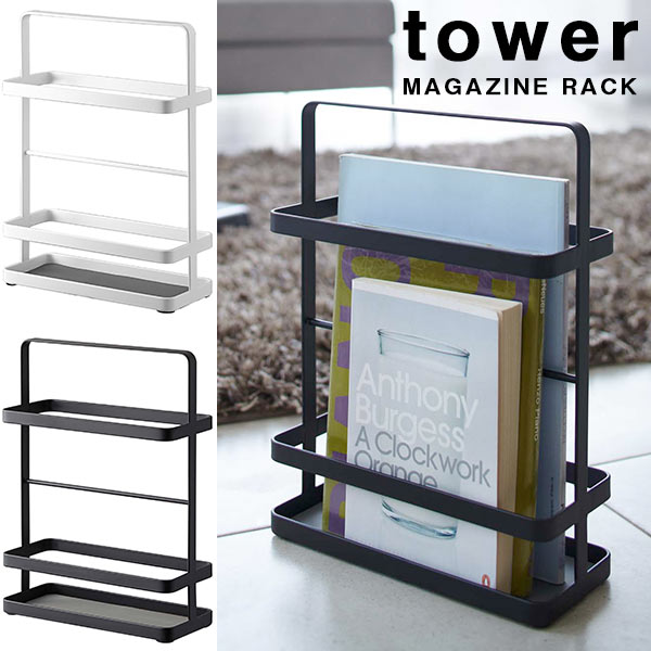 Magazine Rack Magazine Stand Stylish Shelf Slim Scandinavian Magazine Rack  Magazine Magazine Book Storage Rack Stand Magazine Holder Magazine Storage  Café ...