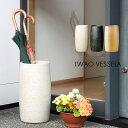 傘立て おしゃれ 有田焼 磁器 北欧 和風 日本製 アンティーク 傘たて かさたて 陶器 アンブレラスタンド モダン イン…