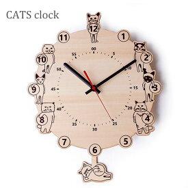 振り子時計 掛け時計 クロック 壁掛け 可愛い 木製 WOOD 子供部屋 動物 ネコ 猫 丸型 円形 誕生日 出産祝い 一人暮らし ヤマト工芸 yamato japan 日本製