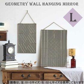 ミラー鏡ジオメトリーアンティーク壁掛けLサイズおしゃれ