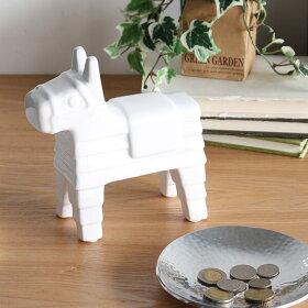 貯金箱マネーバンクコインバンクおしゃれインテリアかわいいプレゼントオブジェ置物プレゼント子供PINATAMONEYBANKポップカラフルホワイト馬