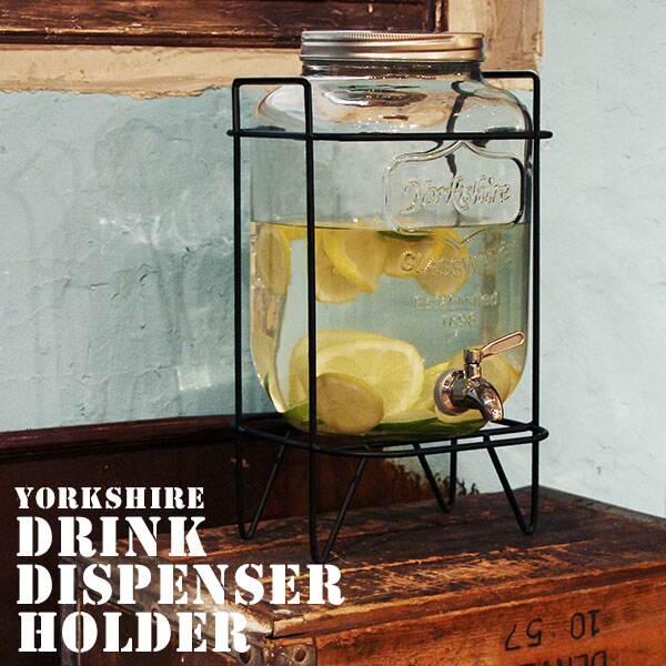 メイソンジャー ドリンクディスペンサー ホルダー 専用 スタンド ドリンクサーバー ディスペンサー キッチン雑貨 キッチン小物 YORKSHIRE DRINK DISPENSER HOLDER