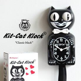"""壁掛け時計 掛け時計 かわいい 猫 振り子 振り子時計 時計 壁掛け 振子 かけ時計 アナログ アナログ時計 北欧 モダン 壁時計 掛時計 レトロ ネコ ねこ 黒 ブラック キットキャットクロック Kit-cat Klock """"Classic black"""" アメリカン"""