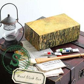 クラフトボックス 収納 アンティーク ペーパーボックス おしゃれ インテリア 収納ボックス フタ付き ふた付き フリーボックス ボックス収納 紙 ウッドボックス プレゼントボックス 包装 ラッピング 雑貨 木目 インテリア 北欧 ダンボール 箱 ギフトボックス WOOD BLOCK BOX S