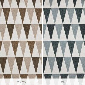 ドレープカーテンおしゃれKotiコティ100×120cm日本製既製カーテン北欧幾何学レトロ2枚組タッセル付きQUARTERREPORTクォーターリポート