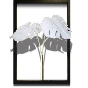 アートパネル リーフパネル リーフ 壁 アート 人工観葉植物 壁掛け アートフレーム リーフアート パネル フレーム モンステラ ホワイト 観葉植物 ウォールディスプレイ 北欧 モダン トイレ