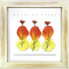 アートパネル インテリア アートフラワー 壁掛け 花 植物 ギフト おしゃれ 玄関 リビング ウォールアート 木製 卓上 置き型 造花 かわいい カラフル プレゼント