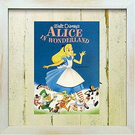 楽天市場不思議の国のアリス イラスト ディズニーの通販